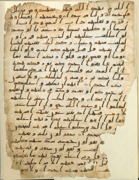 MS1572A folio 1 recto